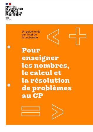 Protégé: Nouveau guide de référence mathématiques CP