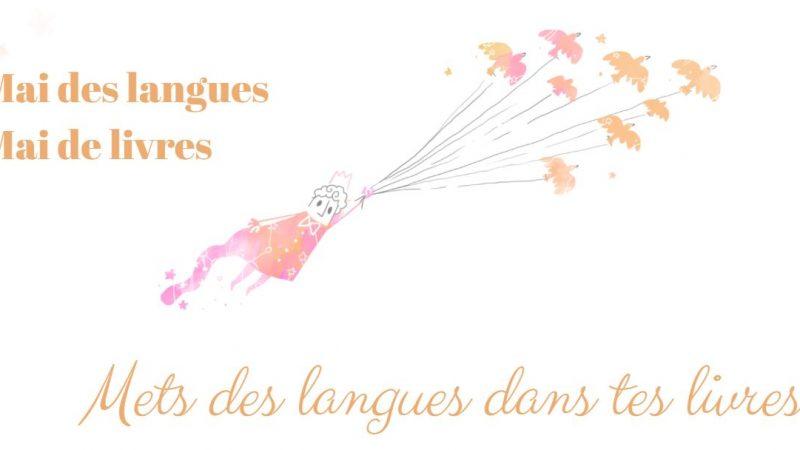 Protégé: Le mai des langues des GS du Lycée St Exupéry de Santiago